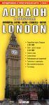 Лондон и пригороды
