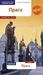 Прага + карта