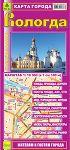 Вологда. Карта города.