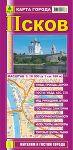 Псков. Карта города
