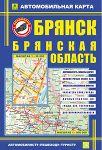 Брянск. Брянская область. Автомобильная карта