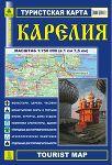 Карелия. Туристическая карта