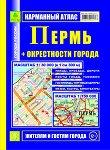 Пермь+окрестности города