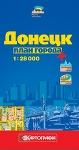 Донецк. План города 1:28 000