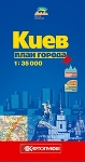 Киев. План города 1:35 000