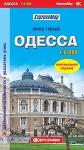 Одесса. Центр города 1:8 000