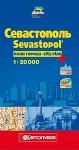 Севастополь. План города 1:20 000