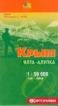 Крым. Ялта-Алупка