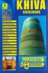 Khiva (Хива на анг. яз.)