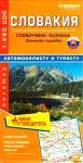 Словакия + мини-путеводитель