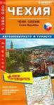 Чехия + мини-путеводитель