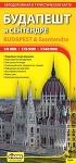 Будапешт и Сентендре