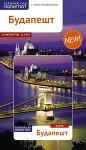 Будапешт + карта