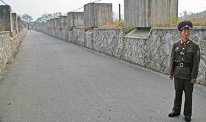 Панмун-чжом - Демилитаризованная зона