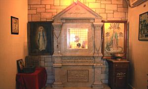 Церковь пояса Девы Марии
