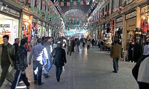 Рынок Хамедия