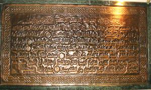 Могила Авеля (Мечеть пророка Авеля)